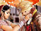 कब होगा आपका विवाह?